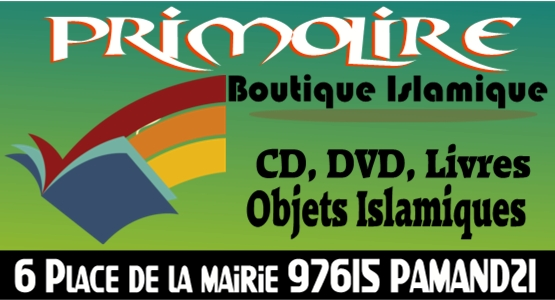 Boutique Primolire